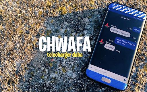 Chwafa Chat Maroc 1.6 screenshots 5