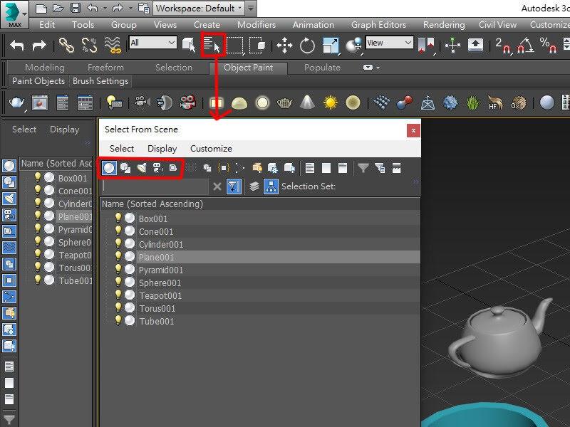 3DMAX依名稱選取的功能,讓你戰鬥力提升
