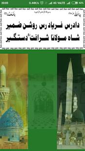 Al Saqlain - náhled