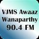 VJMS Awaaz Wanaparthy 90.4 FM Download on Windows
