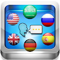 Offline Translate: Languages! icon