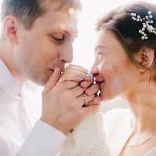 Wedding photographer Yuliya Podosinnikova (Yulali). Photo of 09.04.2016