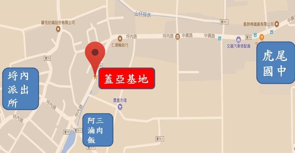 蓋亞基地地圖.jpg
