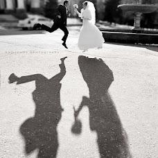 Wedding photographer Aleksandr Samsonov (samson). Photo of 03.03.2013