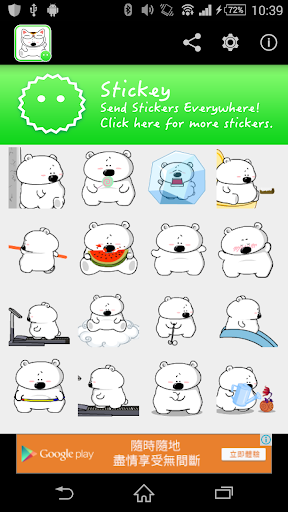 Stickey Cute Cartoon PolarBear