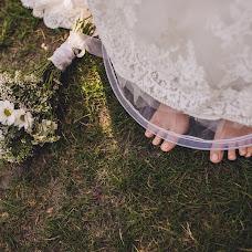 Wedding photographer Tamás Somornai (somornaitamas). Photo of 26.10.2018