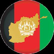 📻 Afghanistan Radio 🇦🇫