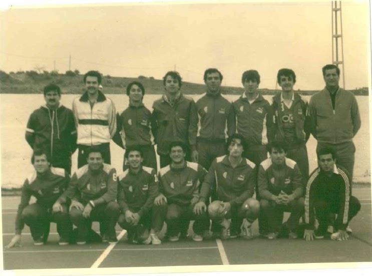 En la temporada 1979-80 con Miguel Moreno y Ramón Alcázar.
