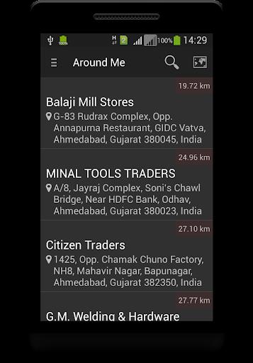 Locate Hardware Store