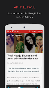Zee News : Live News Updates- screenshot thumbnail