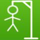 Hangman Game (game)