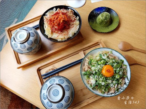 好想吃冰 かき氷 / 日式蔬食。手作家常料理 湯葉(豆皮)丼飯,素食者可食。