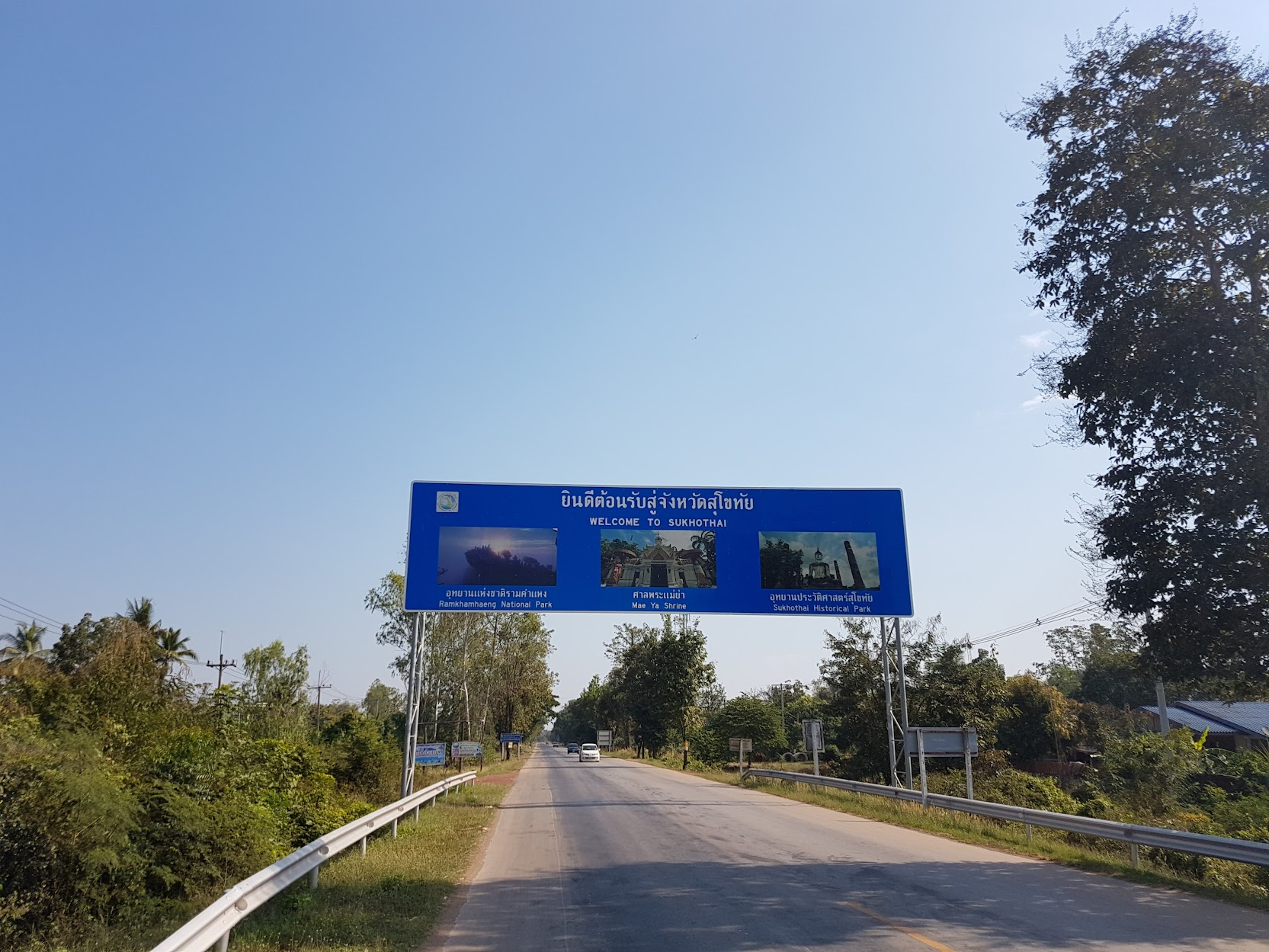 Kamphaeng Phet - Sukhothai