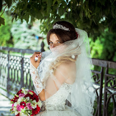 Wedding photographer Ulyana Titova (TitovaUlyana). Photo of 04.11.2017