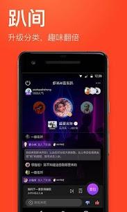 Xiami Music 4