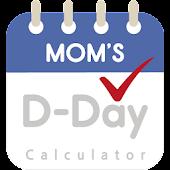 맘스 디데이계산기 위젯 - 아기개월수 다기능 날짜계산기