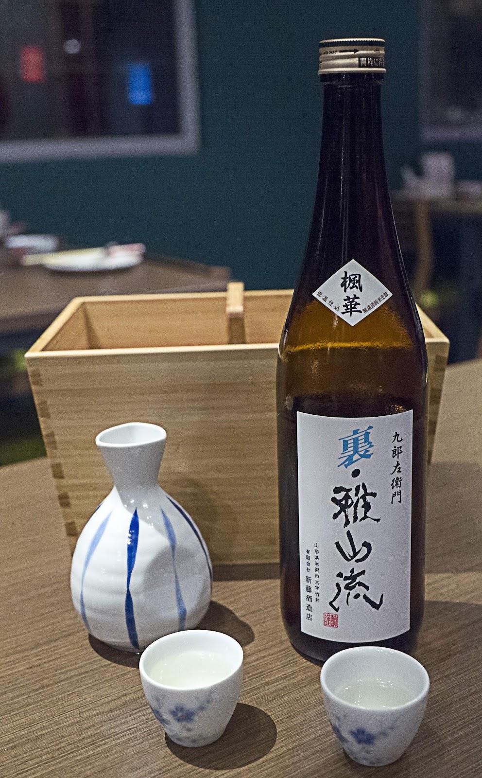 d-sake2-L1100728.jpg