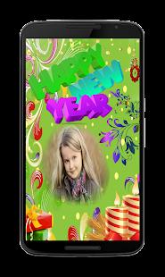 New Year Frame 2018 - náhled
