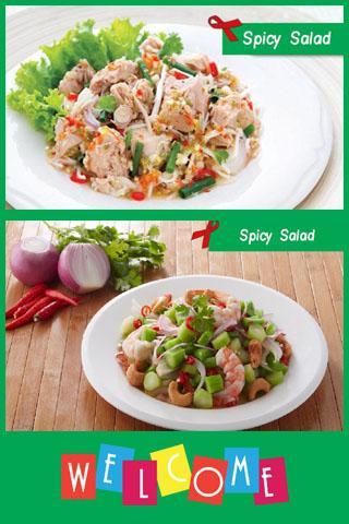 辣沙拉食譜