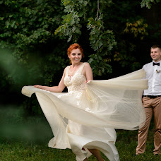 Wedding photographer Vitaliy Belskiy (blsk). Photo of 21.10.2018