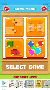 Learn Fruits and Vegetables for PC-Windows 7,8,10 and Mac apk screenshot 6
