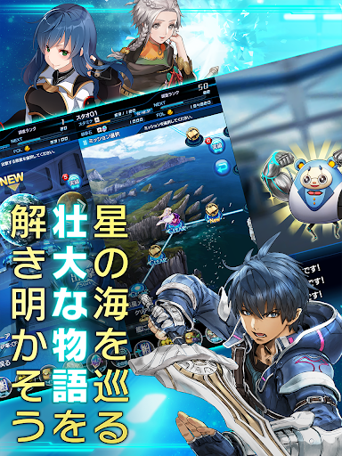STAR OCEAN -anamnesis- 1.11.3 screenshots 20