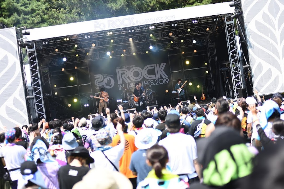 【迷迷現場】ROCK IN JAPAN 2019 Half time Old 首次參戰