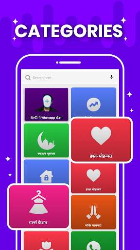 ShareChat - Make Friends, WhatsApp Status & Videos screenshot 6
