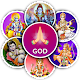 All God GIF, Status, Images Download on Windows