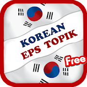 EPS Topik Test Korea