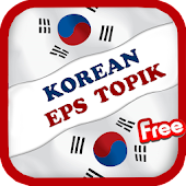 EPS Topik Test Korea Android APK Download Free By Aaron Education Technologies
