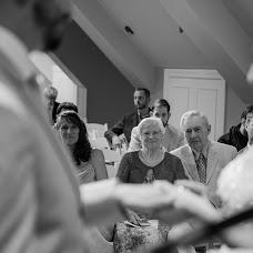 Düğün fotoğrafçısı Orçun Yalçın (orya). 07.09.2017 fotoları