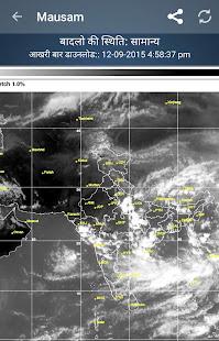 Mausam - Gujarati Weather App - Programu zilizo kwenye Google Play