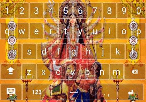 Keyboard Theme Hindu Gods BG