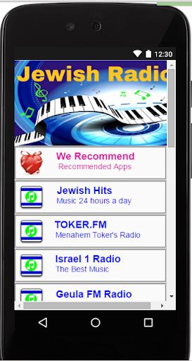 jewish music- jewish radio