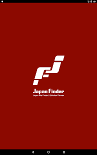 Japan Finder App- screenshot thumbnail