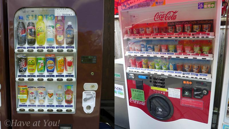 vending machines 1
