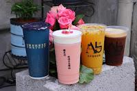 安布魯斯茶飲 Ambrose Tea Shop