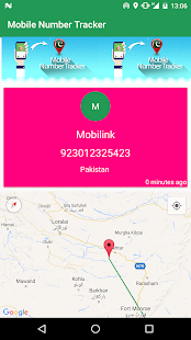 Caller ID & Tracker - Pakistan - náhled