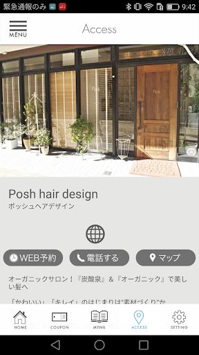 u85acu9662u30fbu4ecau6cc9u306eu7f8eu5bb9u5ba4u3000Posh hair design 2.7.0 Windows u7528 5