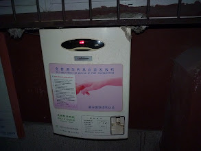Photo: Beijing - free contraceptives machine which got my interest, but as I was informed you should actually use some chip card and pay 1 yuan per dose?