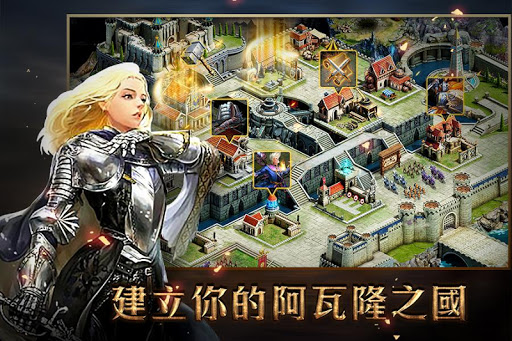亞瑟王之怒-圓桌騎士 screenshot 1