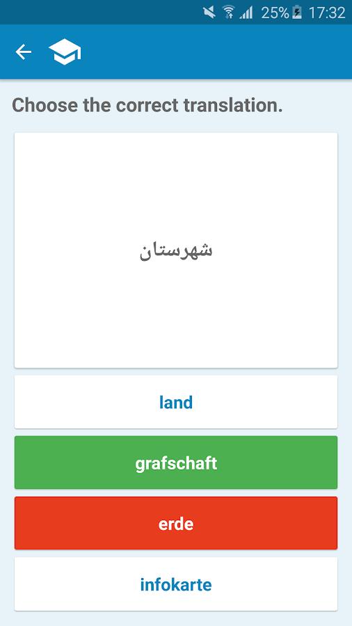 Deutsch Persisch Google