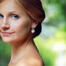 Wedding photographer Marina Yakovleva (Smillow). Photo of 17.07.2015