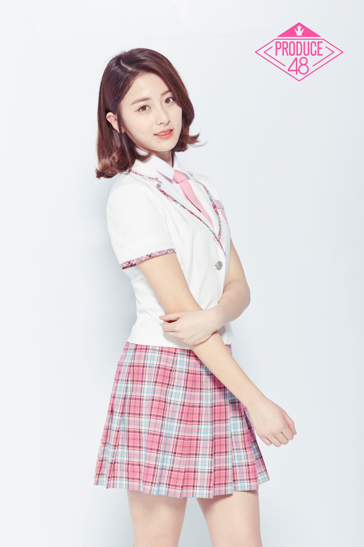 yunjin