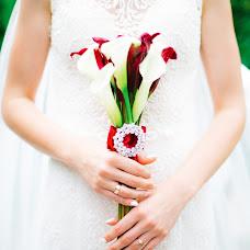 Wedding photographer Artur Matveev (ArturMatveev). Photo of 24.07.2018