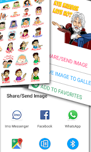 Desi Stickers for Messengers 2