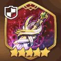 エルブリスの宝剣