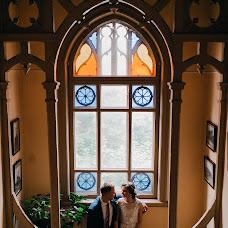 Wedding photographer Alena Babushkina (bamphoto). Photo of 30.07.2018