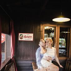 Wedding photographer Svetlana Plashkova (Light). Photo of 08.09.2015